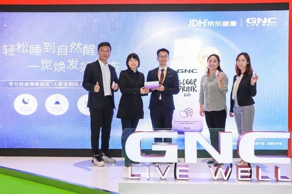GNC与京东联袂发布新品Sleep Drink Lite轻柔版睡眠饮