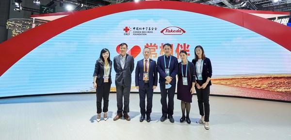 武田携手中国红十字基金会启动公益项目