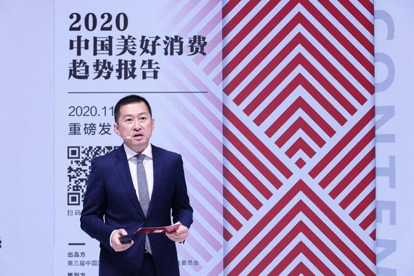 每日经济新闻副总经理黄波分享《2020中国美好消费趋势报告》