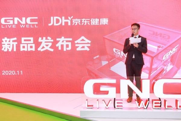 GNC中国区总裁黄翔祺先生
