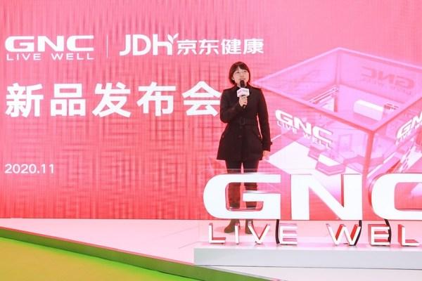 京东健康营养保健业务部总经理杨叶女士