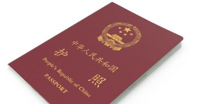 """中国护照含金量创新高 来一场""""说走就走""""的免签之旅"""