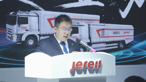 杰瑞环境科技集团销售事业部总经理郑晓在发布会上致辞
