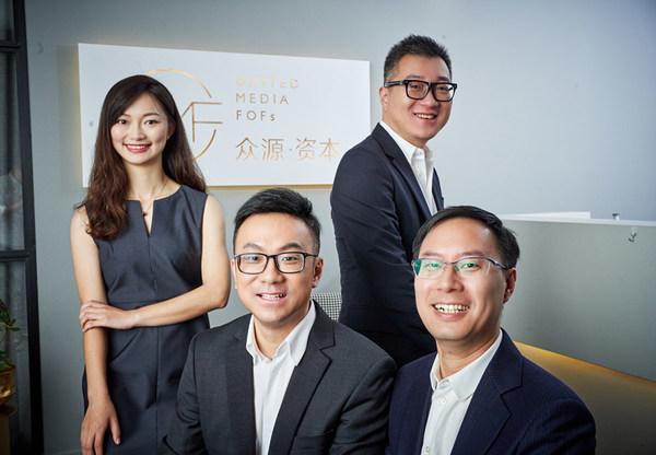 众源资本投资总监张汐璿、管理合伙人麦挺、管理合伙人陈韡稼、合伙人狄斌斌(从左至右)