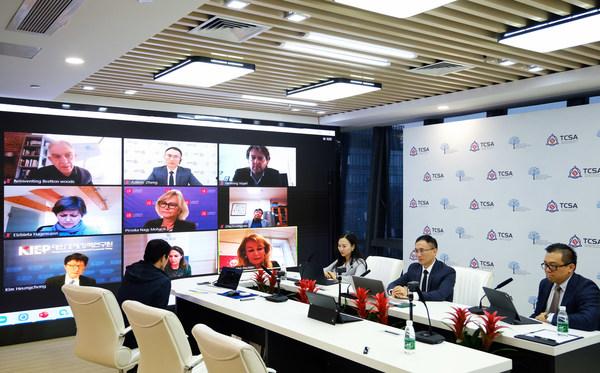 千城攻略受邀参与全球洲际大会线上会议