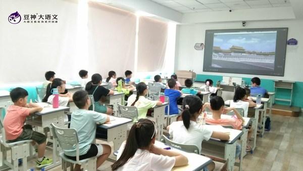 豆神双师《名著文化之旅》课程