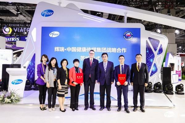 辉瑞中国与中国健康传媒集团签署战略合作协议