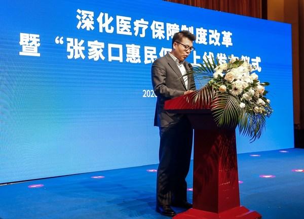 腾讯微保普惠保险业务中心副总经理文博发表讲话