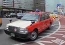 滴滴将与日本出租车公司合作向中国游客提供打车服务