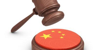 中国共享住宿专业委员会成立 拟出台首个共享住宿行业标准