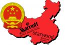 """万豪酒店把西藏列为""""国家"""" 遭网友狂喷!政府约谈"""
