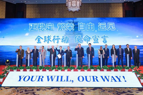 千城攻略携20个国家代表发布全球行动宣言